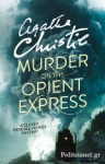 (P/B) MURDER ON THE ORIENT EXPRESS