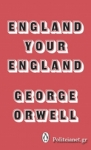 (P/B) ENGLAND YOUR ENGLAND