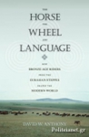 (P/B) THE HORSE, THE WHEEL, AND LANGUAGE
