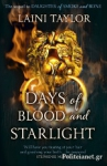 (P/B) DAYS OF BLOOD AND STARLIGHT