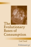 (P/B) THE EVOLUTIONARY BASES OF CONSUMPTION