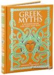 (H/B) GREEK MYTHS