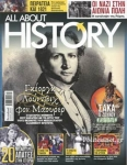 ALL ABOUT HISTORY, ΤΕΥΧΟΣ 28