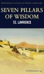 (P/B) SEVEN PILLARS OF WISDOM