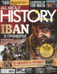 ALL ABOUT HISTORY, ΤΕΥΧΟΣ 22, ΙΒΑΝ Ο ΤΡΟΜΕΡΟΣ