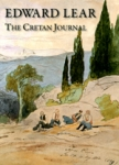 THE GRETAN JOURNAL