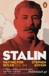 (P/B) STALIN (VOLUME 2)