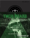 (H/B) TWIN PEAKS: THE FINAL DOSSIER