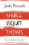 (P/B) SMALL GREAT THINGS