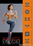 (4CD) ΚΙ ΕΙΜΑΣΤΕ ΑΚΟΜΑ ΖΩΝΤΑΝΟΙ (+DVD)