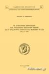 ΟΙ ΜΑΚΕΔΟΝΕΣ ΣΠΟΥΔΑΣΤΕΣ ΤΟΥ ΕΛΛΗΝΙΚΟΥ ΚΟΛΛΕΓΙΟΥ ΡΩΜΗΣ ΚΑΙ Η ΔΡΑΣΗ ΤΟΥΣ ΣΤΗΝ ΕΛΛΑΔΑ ΚΑΙ ΣΤΗΝ ΙΤΑΛΙΑ (16ος Αι.-1650)