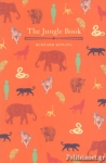 (P/B) THE JUNGLE BOOK