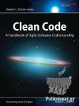 (P/B) CLEAN CODE