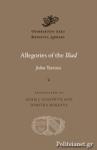 (H/B) ALLEGORIES OF THE ILIAD