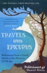 (P/B) TRAVELS WITH EPICURUS
