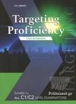 (ΣΕΤ) TARGETING PROFICIENCY C1/C2 (+WRITING TASK BOOKLET)