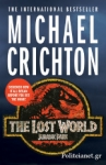 (P/B) THE LOST WORLD