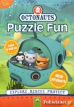 OCTONAUTS PUZZLE FUN