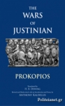 (P/B) THE WARS OF JUSTINIAN