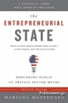(P/B) THE ENTREPRENEURIAL STATE