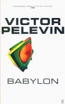 (P/B) BABYLON