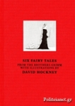 (H/B) SIX FAIRY TALES FROM THE BROTHERS GRIMM