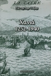ΧΑΝΙΑ, 1252-1940