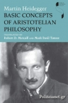 (H/B) BASIC CONCEPTS OF ARISTOTELIAN PHILOSOPHY