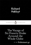 (P/B) THE VOYAGE OF SIR FRANCIS DRAKE AROUND THE WHOLE GLOBE