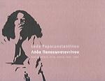 PERFORMANCE, FILM, VIDEO 1969-2004
