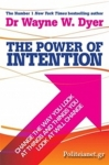(P/B) THE POWER OF INTENTION