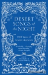 (P/B) DESERT SONGS OF THE NIGHT