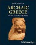 (P/B) ARCHAIC GREECE