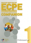 PRACTICE TESTS FOR THE ECPE 1 COMPANION