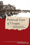 (P/B) POLITICAL USES OF UTOPIA