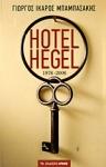 HOTEL HEGEL, 1976-2006