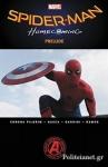 (P/B) MARVEL'S SPIDER-MAN: HOMECOMING