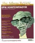 THE ATHENS REVIEW OF BOOKS, ΤΕΥΧΟΣ 28, ΑΠΡΙΛΙΟΣ 2012