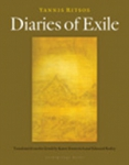 (P/B) DIARY OF EXILE