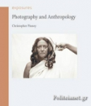 (P/B) PHOTOGRAPHY AND ANTHROPOLOGY