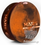 MARS 100 PIECE PUZZLE