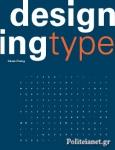 (P/B) DESIGNING TYPE
