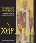 (H/B) THE HAND OF ANGELOS