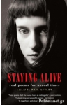 (P/B) STAYING ALIVE