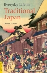 (P/B) EVERYDAY LIFE IN TRADITIONAL JAPAN