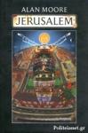 (H/B) JERUSALEM