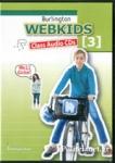 3CD - WEBKIDS 3