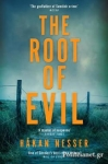 (P/B) THE ROOT OF EVIL