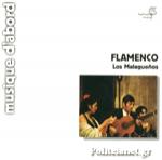 CD FLAMENGO LOS MALAGUENOS
