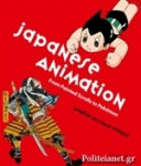 (H/B) JAPANESE ANIMATION